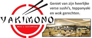 yakimono-banner